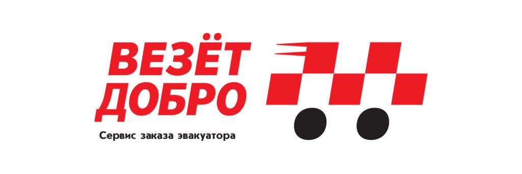 Эвакуатор Нижний Новгород Дзержинск